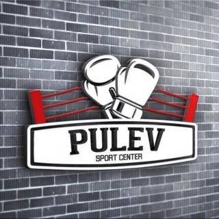 Fitnes Pulev