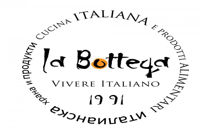 La Boutega